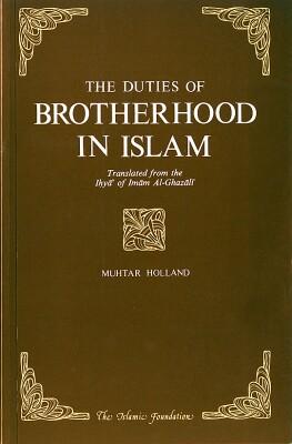Iḥyāʾ ʿulūm al-dīn – ghazali org